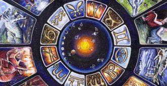 Гороскоп для пограничных знаков зодиака