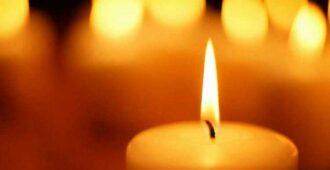 Как выразить соболезнование