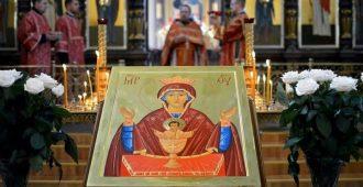 Православная икона «Неупиваемая чаша»