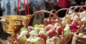 Интересные и вкусные традиции: яблочный спас