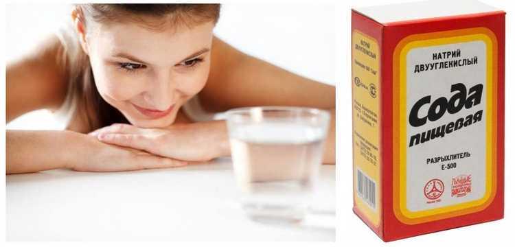 Похудение с помощью пищевой соды: рецепты, отзывы. Как пить пищевую соду утром натощак и на ночь для похудения?