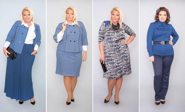 Стиль одежды для полных женщин: составляем правильный гардероб