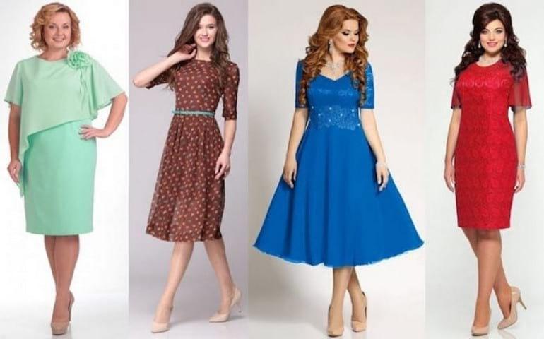 женские платья для тех кому за 40