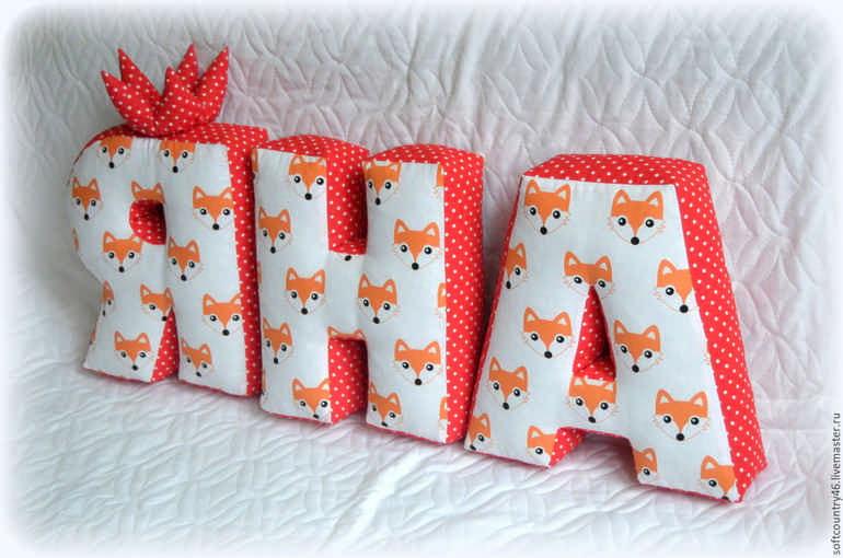Буквы подушки