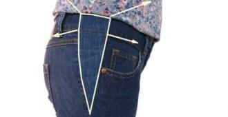 Как расшить джинсы