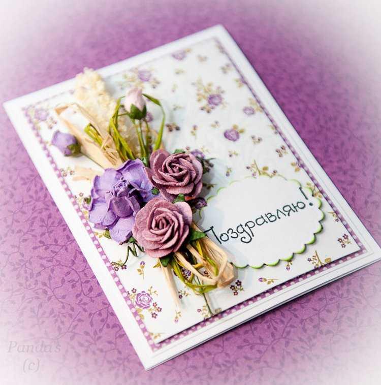 Издание поздравительных открыток