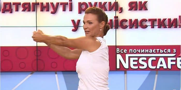 Упражнения от тениссиситки